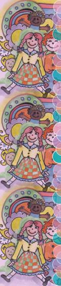 """20/"""" Adora Chasing Butterflies Vinyl Baby Doll~Brown Hair Brown Eyes~NIB"""